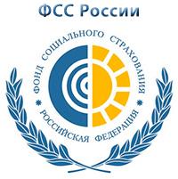 ФСС РФ подтердил, что сообщать об открытии расчетных счетов не надо