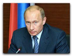 Президент внес в Госдуму проект постановления об объявлении экономической амнистии