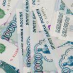 МРОТ по Московской области будет увеличен