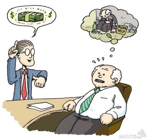 Нюансы прекращения срочного трудового договора