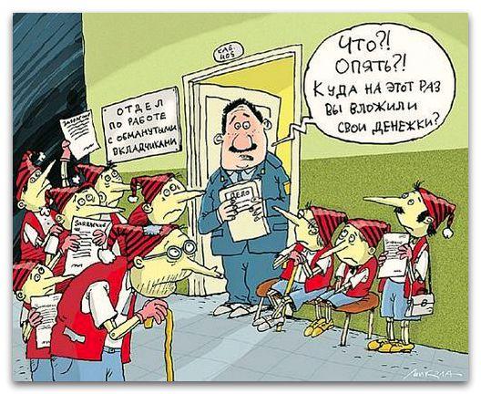 Бывших руководителей негосударственного пенсионного фонда судят в Твери