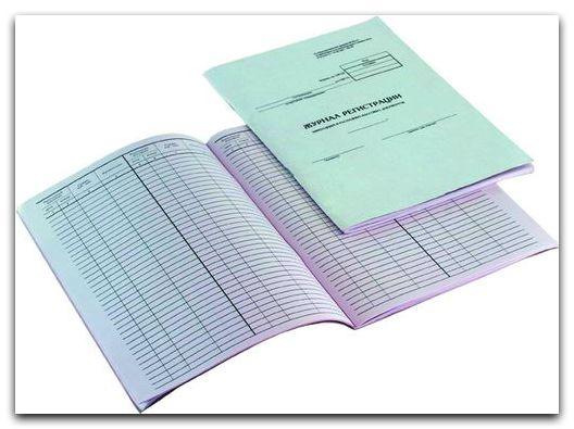 Как расчертить журналы регистрации приказов, договоров и входящих документов