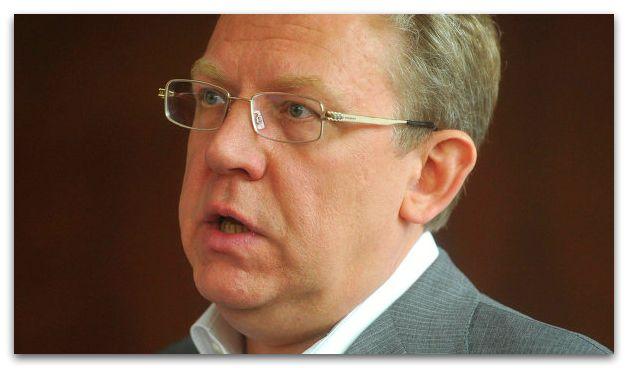 На Всемирном экономическом форуме обсудили актуальные проблемы экономики