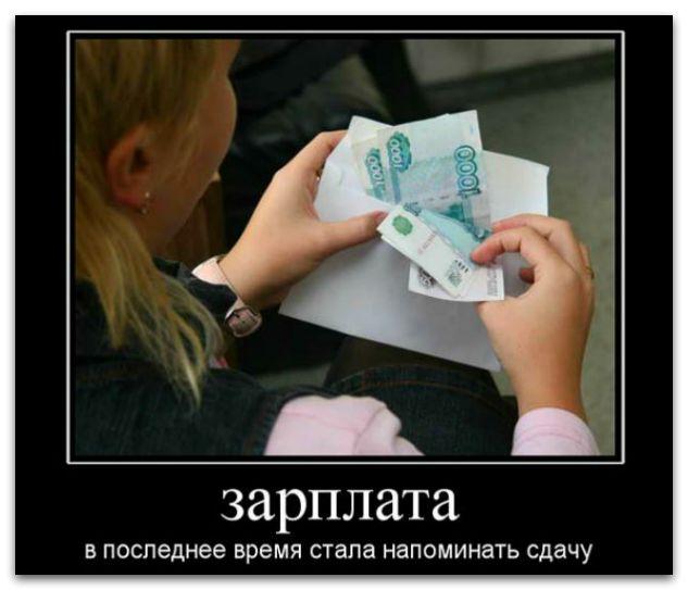 Как утвердить и выдать расчетный листок правильно