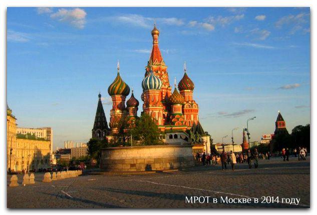 В Москве был увеличен МРОТ