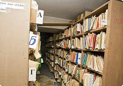 Архивное хранение документов (ч.2)