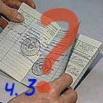 Как правильно вносить записи в трудовую книжку работника  (ч. 3)