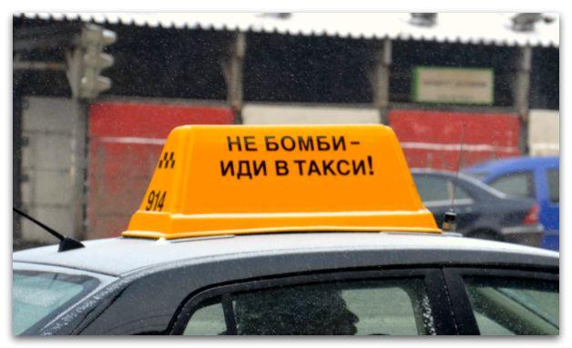 Конфискация автомобиля за нелегальный извоз