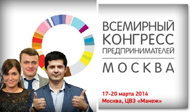 УСН вывело Москву на вершину рейтинга