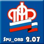 Программа Spu_orb. Обновление до версии 2.07 от 04.04.2014 года