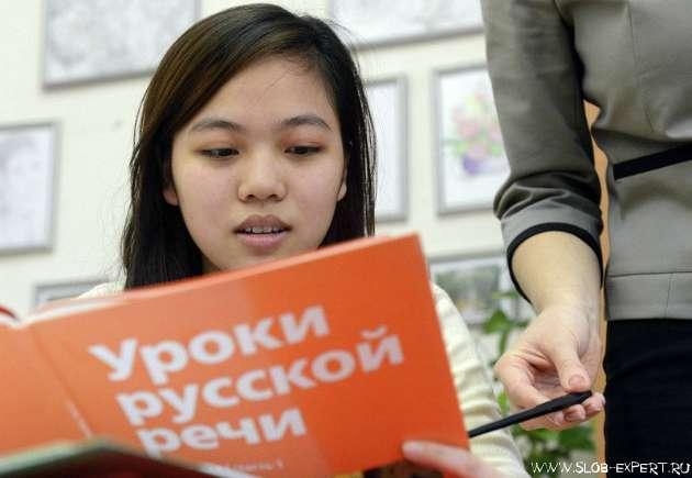 А Вы готовы обучать своих работников русскому языку?