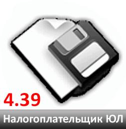 Обновление программ «Налогоплательщик ЮЛ» 4.39 и Tester 2.65