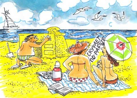 Сезон отпусков: отзыв из отпуска