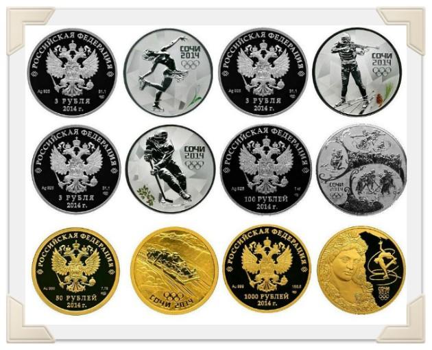 Путешествие в мир финансов! Монеты из драгоценных металлов