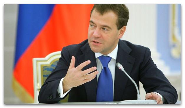 Дмитрий Медведев сообщил о сохранении базовых основ налоговой системы РФ