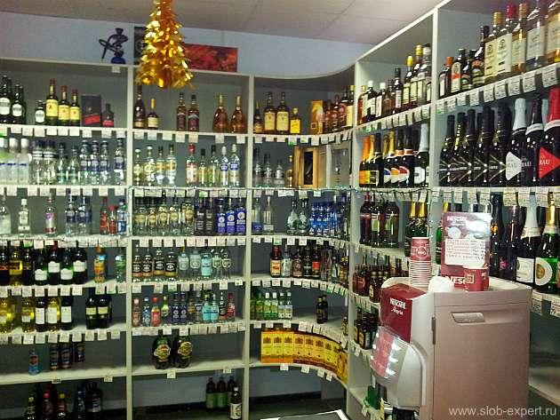 Новый журнал учета для розничных продавцов алкоголя