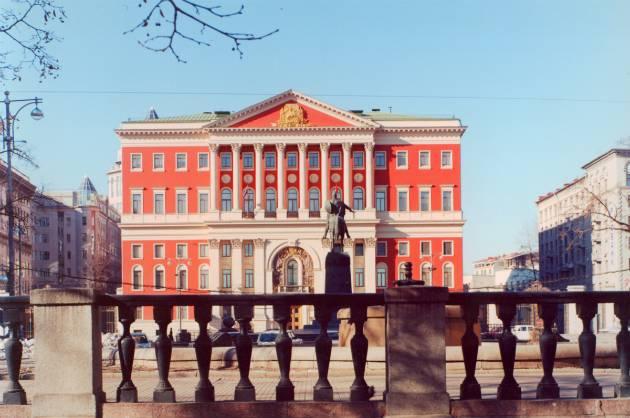 Сюрприз августа: повышение зарплаты москвичам с июня