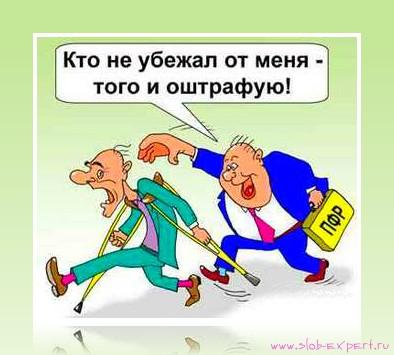 За неподачу декларации ИП привлекут к пенсионной ответственности