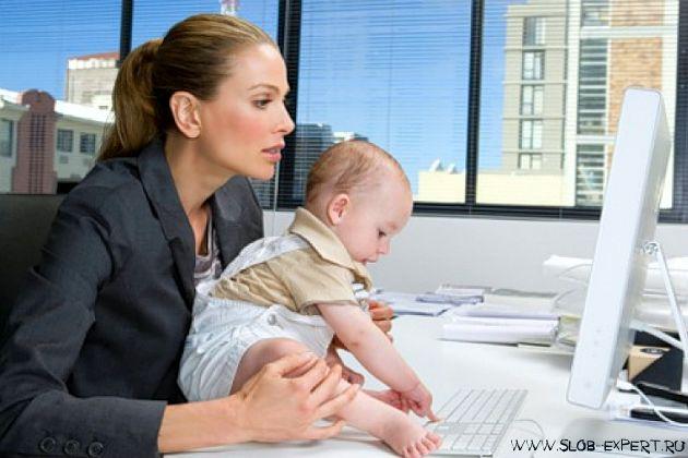Как предоставить очередной отпуск, если женщина работает во время  отпуска по уходу за ребенком?