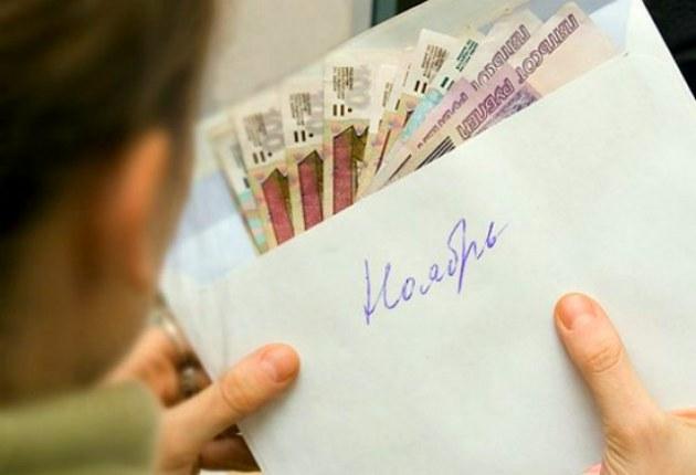 Выбор банка для перечисления зарплаты