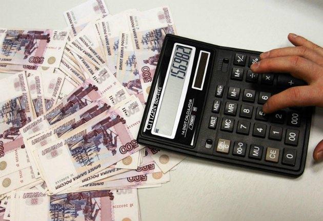 Изменение в 2015 г. — взаимозачет страховых взносов теперь будет возможен