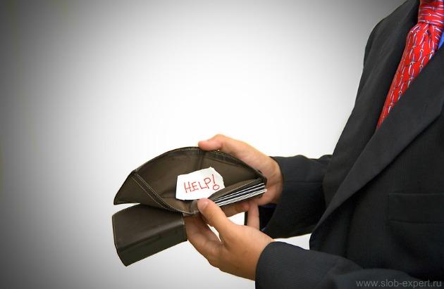Получаем кредит на льготных условиях. Советы начинающему предпринимателю — 3