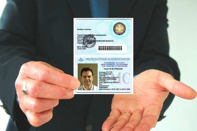 Правила трудоустройства иностранных граждан: какие документы нужны при приеме
