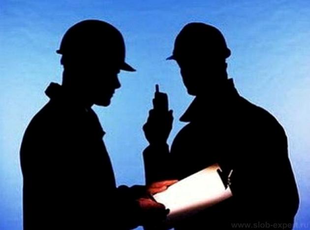 Как отразить в трудовом договоре результаты спецоценки