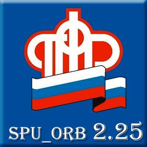 Программа Spu_orb. Обновление до версии 2.25 от 30.01.2015 года