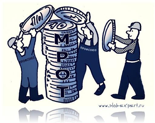 Москва повысит минимальную заработную плату с 1.06.2015 года до 16,5 тыс. руб.