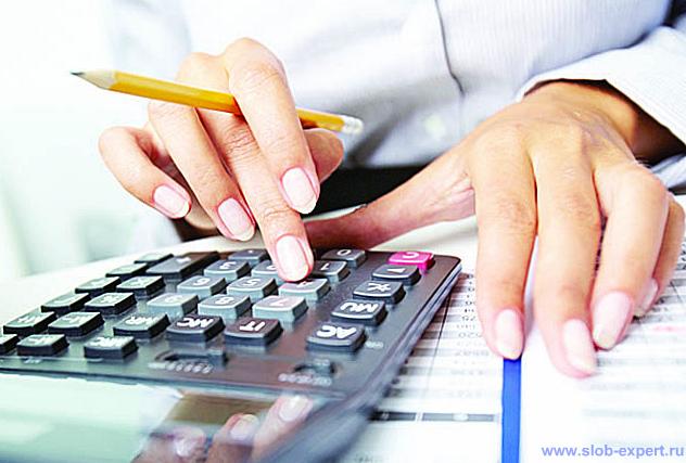 Заработная плата: нюансы начисления (часть 1)