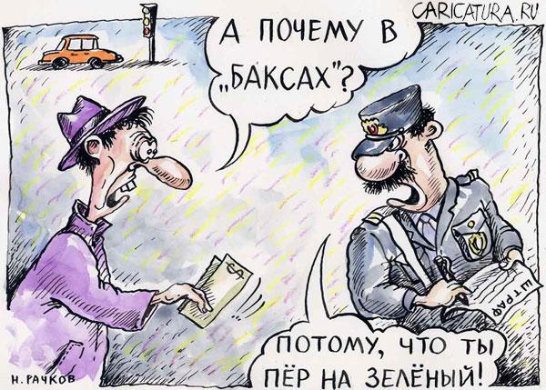 От чего зависит, какой штраф назначит инспектор?