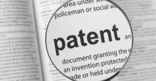 В 2016 году подаем заявление на получение патента по новой форме