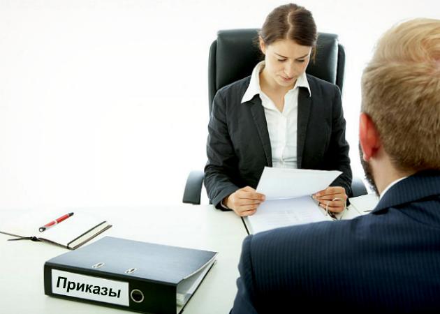 Какие вопросы регулируют приказы по основной деятельности