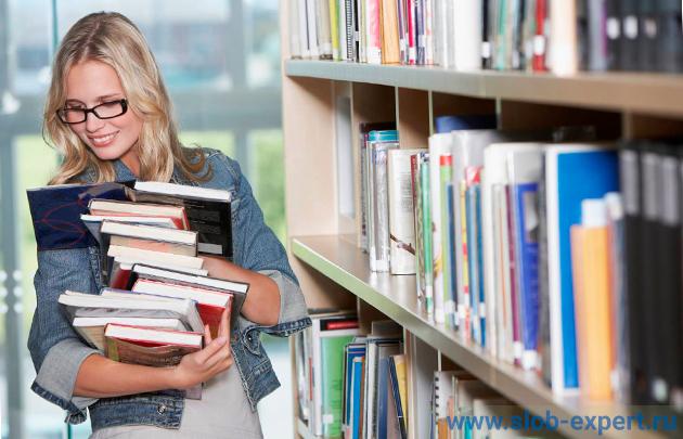 О профcтандартах просто и понятно: как читать требования к образованию (Глава 5)