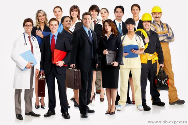 О профстандартах просто и понятно: способы установления требований к квалификации (Глава 1)